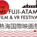 MFAFF_logo_grd