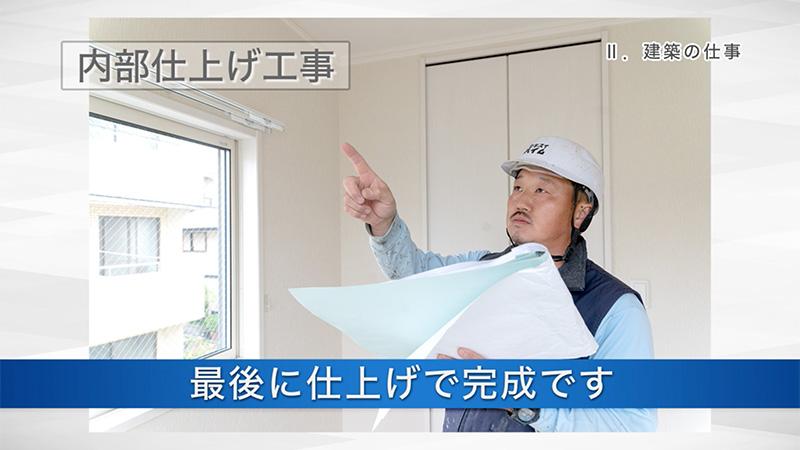 東南アジア向け日本・伊豆紹介映像-02
