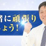 A-biz紹介映像